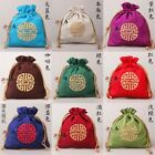 Wholesale20pc Chinese Vintage Embroider Silk Jewellery Pouch Coin Purse Gift Bag