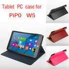 Stand Function Protector PU Leather Cover Case Skin For 8inch PIPO W5 Tablet PC