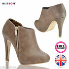 NEW KHAKI ANKLE WOMENS HIGH HEEL BOOTS STILETTO PLATFORM PARTY LADIES SHOES UK