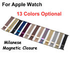 Milanese Loop Stainless Steel Straps with Unique Magnet Lock For Apple Watch