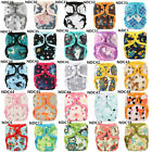 U PICK NEWBORN Cloth Diaper Cover Reusable Baby Nappy Double Gusset 8-10lbs