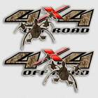 Silverado Duck Hunting 4x4 Decal Camouflage Max Grass Sticker for Chevy GMC