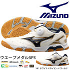 MIZUNO Table tennis shoes WAVE MEDAL SP3 from japan