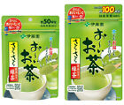 Itoen Oi Instant Japanese Green Tea blended with Matcha 40g / 80g