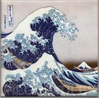 Metric Porcelain Tiles Great Wave Walls Floors Kitchen Bathroom Splashbacks