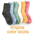 (Free shipping) Angora color socks  / 6 colors / made in korea
