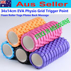 EVA 34x14cm Yoga Pilates  Physio Grid Trigger Point Foam Roller Back Massage