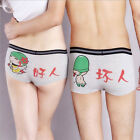 Men Briefs Women Boxer Shorts Knickers Lovers Modal Underwear 2 pcs Set