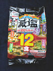 12 Miso Japanese Food packets 6 flavors miso soup FREE SHIPPING