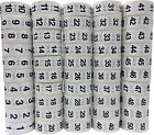 White with Black Number Stickers, 3/4 Inch Round Labels, 500 Total, Numbers 0-50