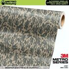 MINI ARMY Camouflage Vinyl Vehicle Car Wrap Camo Film Sheet Roll Adhesive