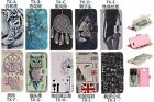 ULTRA SLIM Wallet PU Leather Flip Case Cover Pouch For Samsung Galaxy S8