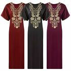 Women 100% COTTON LONG NIGHTDRESS NIGHTY CHEMISE EMBROIDERY DETAILED SIZE 22-32