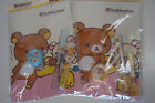 ONE SET OF SAN-X RILAKKUMA STATIONERY SET COLOR : BLUE OR YELLOW