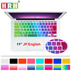 "English Keyboard Cover Protector Skin for MacBook Air 11.6 11"" JP Japan Version"