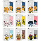 KAKAO FRIENDS POP transparency jelly Cover CASE FOR Galaxy S8/ S8PLUS