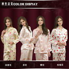 2017 Sleepwear 100% Natural Silk Women's Girl's Pajama Set Nightgowns Soft Touch