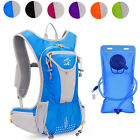 12L Close-Fitting Hydration Pack Running Camping Hiking Backpack + 2L Water Bag