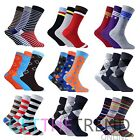 Mens Socks 6 & 12 Pack Casual Smart Designer Multi Colour Suit Formal Size 6-11