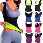 AU Womens Body  Waist Training Cincher Shaper Vest Slimming Corset Top Trainer