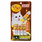 Ciao Cat Jelly Stick Lick Treats Inaba Feline Lickable Vit E Snack Flavour 15gx4