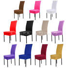 Stretch Party Dining Room Seat Chair Covers Slipcover Removable Solid Colour