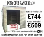Field Shelter 10x10 - 12x10- 16x10 - 20x10 Pony Club Range