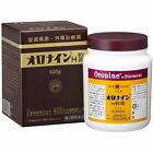 Otsuka Oronine H Ointment Medicated Cream 11g 30g 100g 250g 500g From Japan