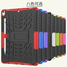 """2-Layer Shock Skip Proof Grenade Rugged Defender Impact Case For iPad Pro 10.5"""""""