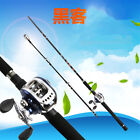 7ft-9ft Top Quality Jigging Fishing Boat Rod PE3-5 jigging popper rod heavy duty