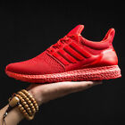 Men's Athletic Shoes Outdoor Running Hiking Sports Casual Sneakers Breathable
