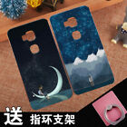 For Huawei 5X Soft Silicone Case Star Sky Space Pretty 3D Relief Cover Skin
