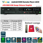 Android HDD Karaoke Jukebox/Player Chinese English 87K Song,4TB,2017 June update