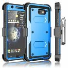 Rubber Hard Clip Holster Armor Phone Case Cover with Built-in Screen Protector