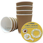 Disposable Insulated Ripple Paper Cups, Lids 8/12/16oz + 3 FREE Coffee Stencils