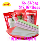 Chinese Food snacks Xunyanglou yunpiangao Rice cake Cloud cake 浔阳楼云片糕118gX3bags