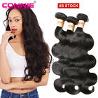 Brazilian Body Wave Human Hair Weft Remy Straight Hair Extensions 3 Bundles 300g