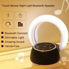 LED Lamp Night Light Subwoofer Bluetooth Portable Bluetooth Speaker