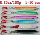 1 to 10 Pieces 5.25oz/150g Knife Vertical Butterfly Jigs Saltwater Fishing Lures