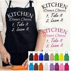 KITCHEN MENU DINNER CHOICES TAKE IT OR LEAVE IT T APRON FUNNY NOVELTY CHEFS GIFT