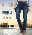 2018 New business Men's jeans Male cowboy trousers Pure cotton Thick 8198