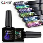 CANNI Nail Art Peacock Nail Gel Polish Series UV/LED Platinum Glitter Sequins Ge