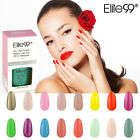 Elite99 Soak Off Gel Nail Polish Base Top Coat Nail Art Salo