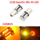 1156 Py21w 581 Bau15s 44 Led Smd Canbus Bulbs Car Indicator Signal Front Rear