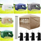 Waterproof Pop-up Gazebo Garden Outdoor 4 Sides Marquee Canopy Party Zipper Tent