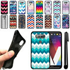 For LG V20 VS995 H990 LS997 H918 US996 Chevron TPU SILICONE Case Cover + Pen