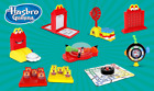 Внешний вид - 2018 McDONALD'S HASBRO GAMING HAPPY MEAL TOYS! PICK YOUR FAVORITES!