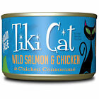 Tiki Cat Napili Luau Salmon Chicken Wet Cat Food