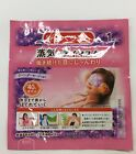 Kao Megrhythm Steam Hot Eye Mask Relax 1 Pad Free ship from Japan
