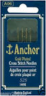 Внешний вид - SALE Anchor Gold Plated Tapestry Needles for Needlework, Embroidery